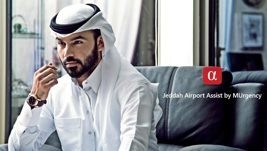 jeddah, jeddah airport, jeddah vip, jeddah vip airport services, vip airport services, fast track, vip treatment, meet & assist, limousine service, lounge access,